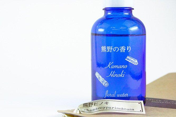 熊野の香り®「熊野ヒノキ」フローラルウォーター(芳香蒸留水)
