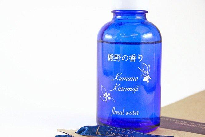 熊野の香り®「熊野クロモジ」フローラルウォーター(芳香蒸留水)