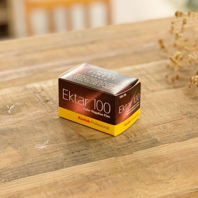 Kodak Ektar 100 35mmFilm