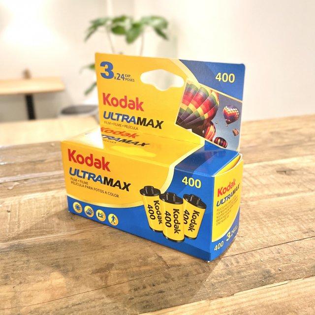 Kodak ULTRAMAX 400 3P 24枚撮り3本パック 35mmFilm
