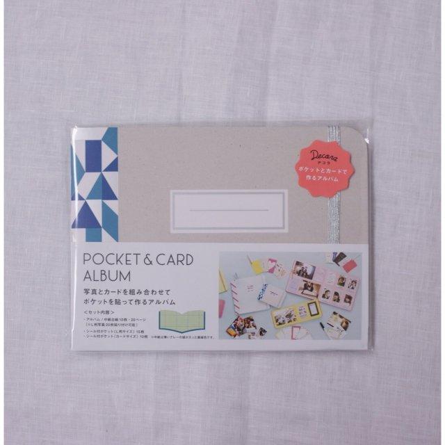 POCKET & CARD ALBUM/ブルー