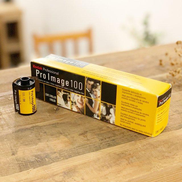 Kodak ProImage 100 35mmFilm バラ売り