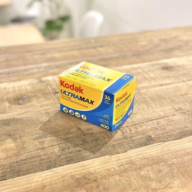 Kodak ULTRAMAX 400 36枚撮り 35mmFilm