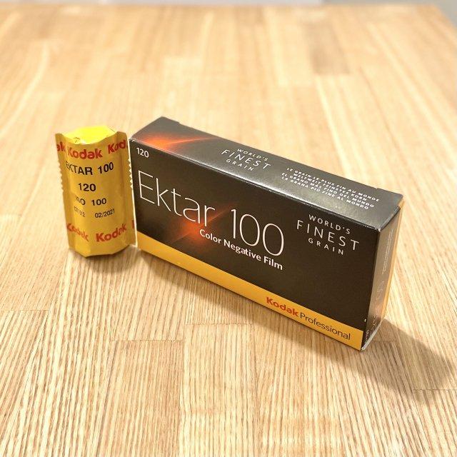 期限切れ(2021年2月)Kodak Ektar 100 120Film バラ売り