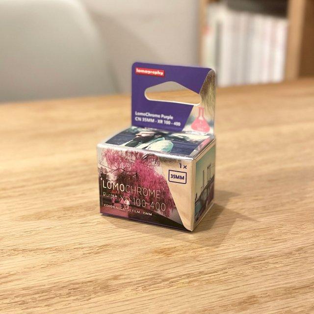 LomoChrome Purple XR100-400