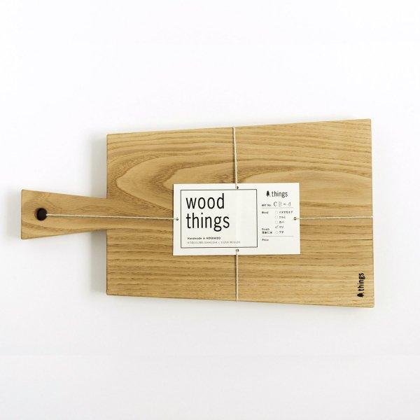 CB-4 cutting board クリ