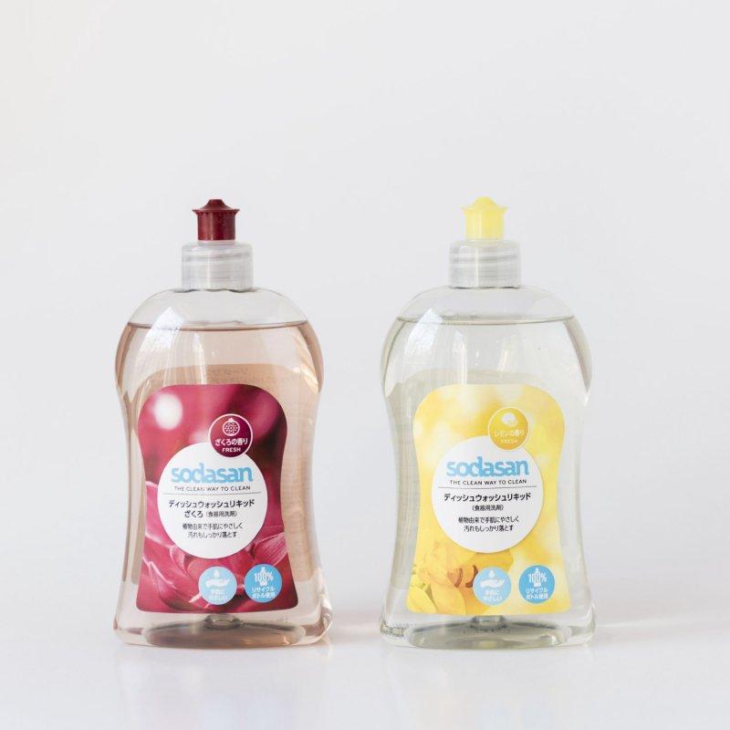 ソーダサン ディッシュウォッシュリキッド(食器用洗剤) レモン/ザクロ
