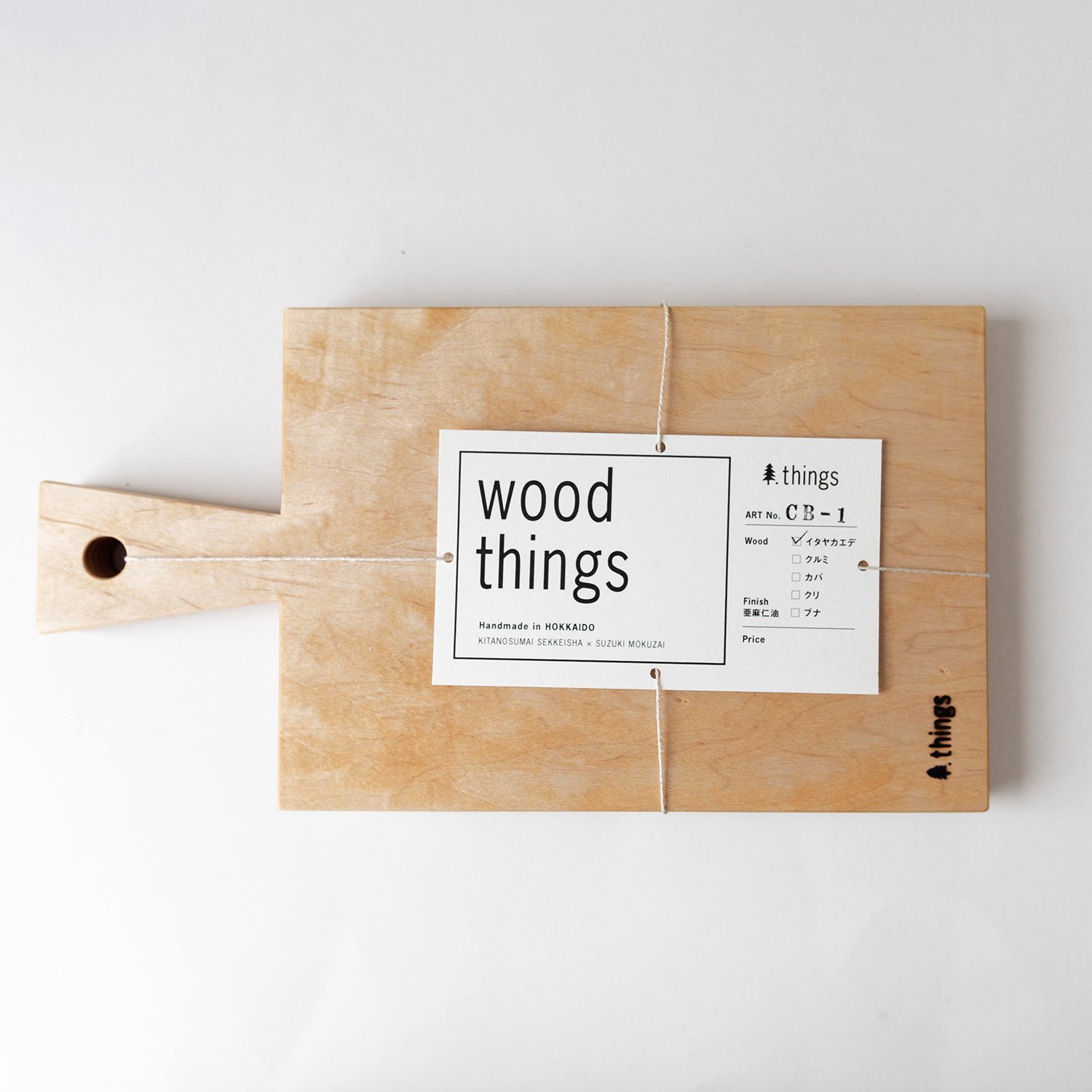 CB-1 cutting board イタヤカエデ<img class='new_mark_img2' src='https://img.shop-pro.jp/img/new/icons14.gif' style='border:none;display:inline;margin:0px;padding:0px;width:auto;' />