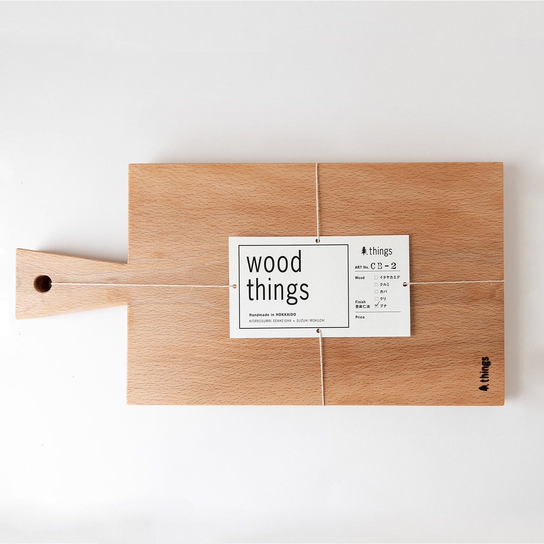 CB-2 cutting board ブナ