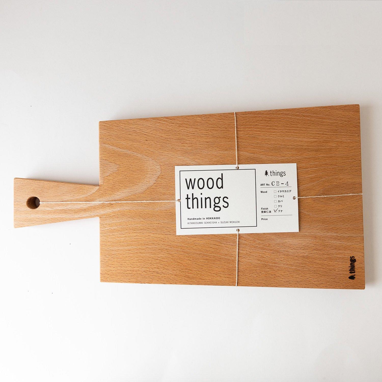 CB-4 cutting board ブナ