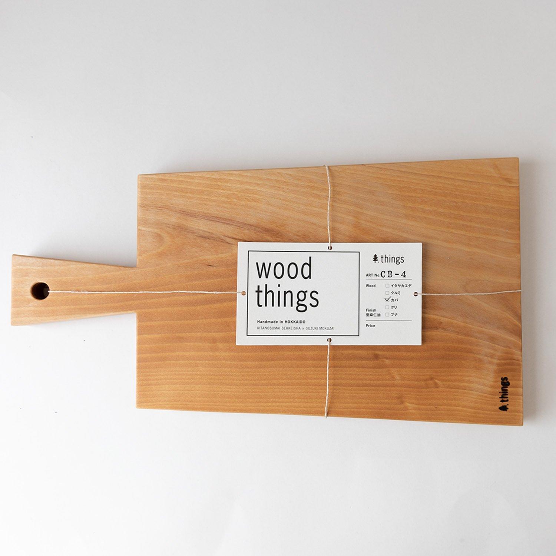 CB-4 cutting board カバ