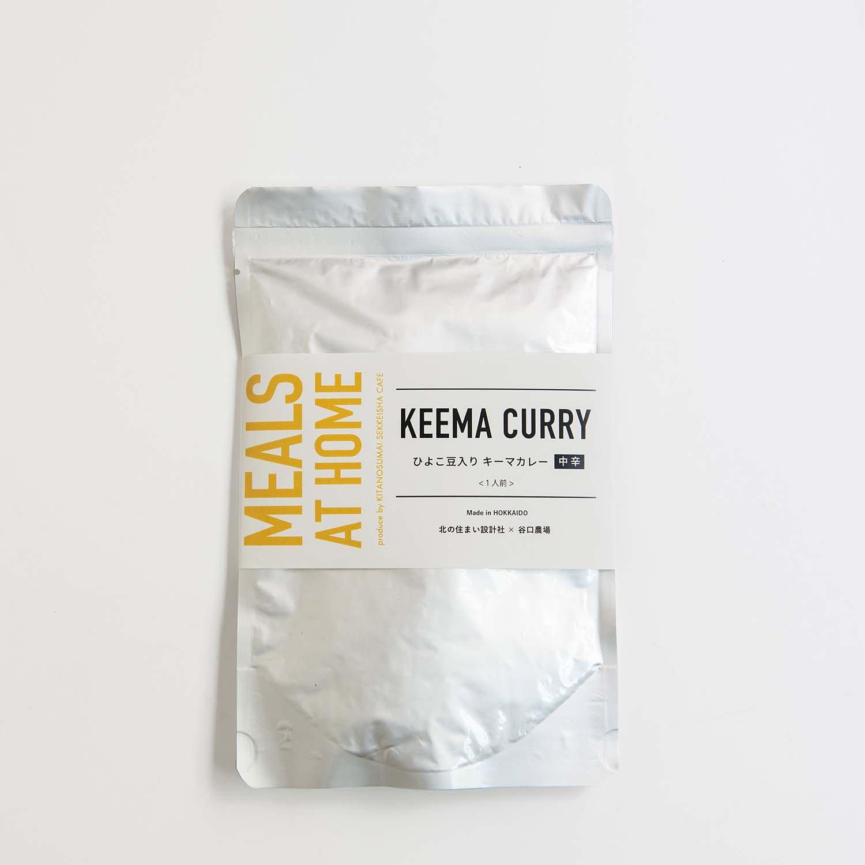 MEALS AT HOME ひよこ豆入りキーマカレー(中辛)