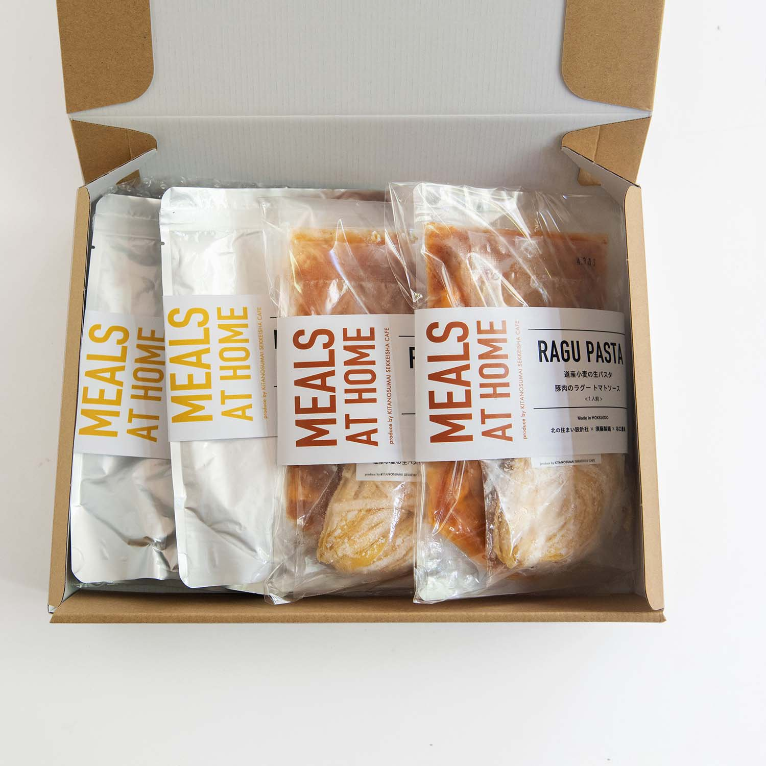 MEALS AT HOME GIFT SET A<br> パスタセット&キーマカレー各2食セット