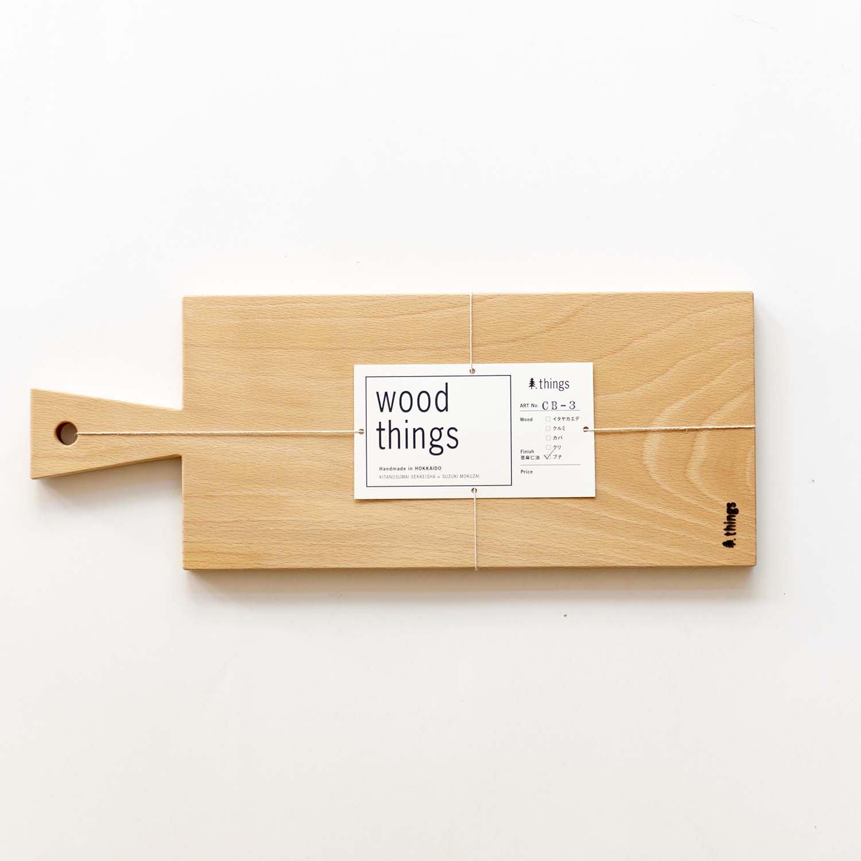 CB-3 cutting board ブナ