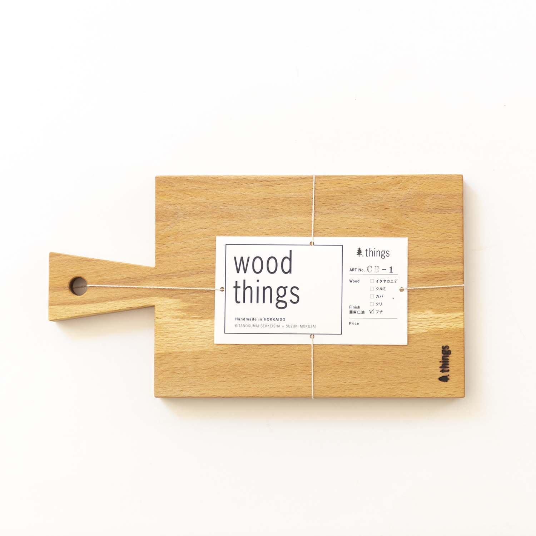 CB-1 cutting board ブナ
