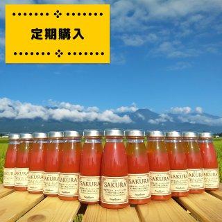 【12ヶ月お届け】〈定期購入〉プレミアムトマトジュース SAKURA (180ml) 12本 (税込)