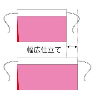 【オプション】幅広仕立て(二重すそよけ用)