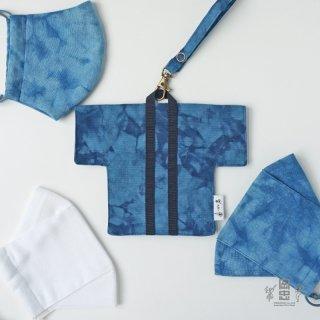 仮置きマスクケース 藍染 ハッピ型 ※ネコポス対応