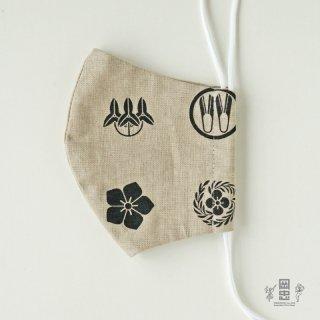 和柄のマスク 綿和柄—家紋—(立体型2層)1枚入り ※ネコポス対応