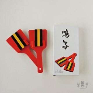 【限定品】よさこい鳴子 土佐ヒノキ材