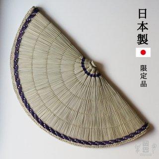 【限定50枚】国産 編笠(編み笠)色入高級