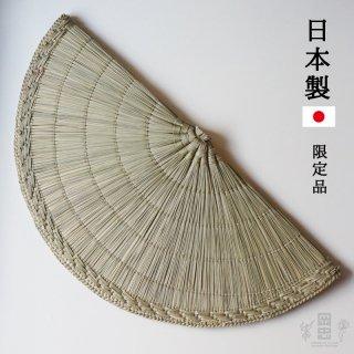 【限定70枚】国産 編笠(編み笠)白織高級