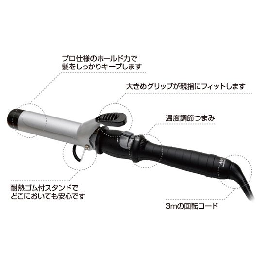 アイビル DHセラミックアイロン 25mm商品画像3