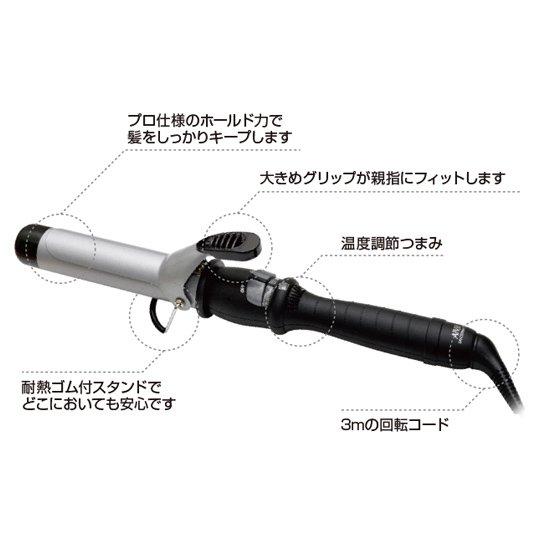 アイビル DHセラミックアイロン 19mm商品画像3