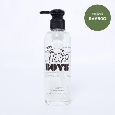 【キッズ専用シャンプー】BOYS (バンブーの香り) 195ml