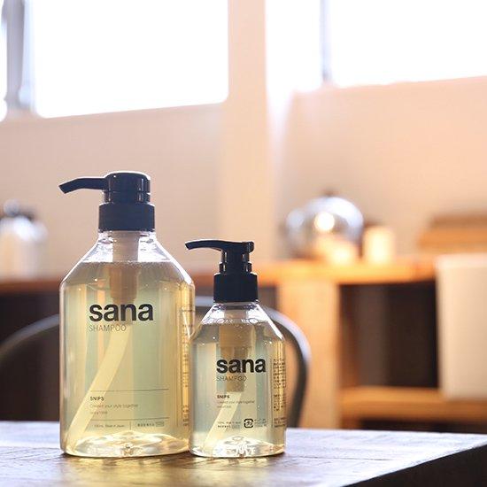 sanaシャンプー(マグノリアの香り) 580ml商品画像2