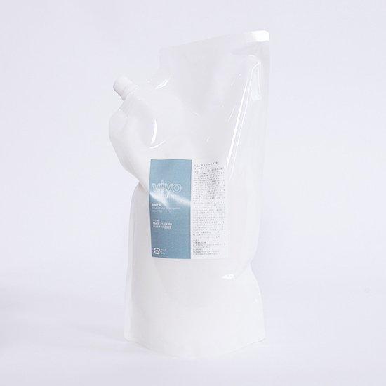 vivoトリートメント(シトラスグレープフルーツの香り)詰替用 1000g商品画像1