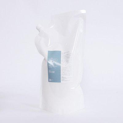 vivoトリートメント(シトラスグレープフルーツの香り)詰替用 1000g
