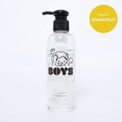 【キッズ専用シャンプー】BOYS (グレープフルーツ&レモンの香り) 195ml