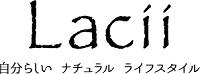 ナチュラル服のレディースファッション通販Lacii
