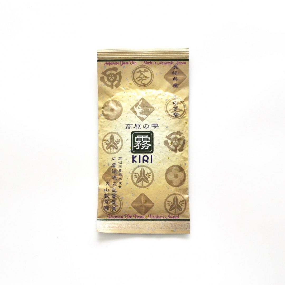 「 KIRI / 霧 」<br />玉緑茶 [大山製茶園・そのぎ茶]