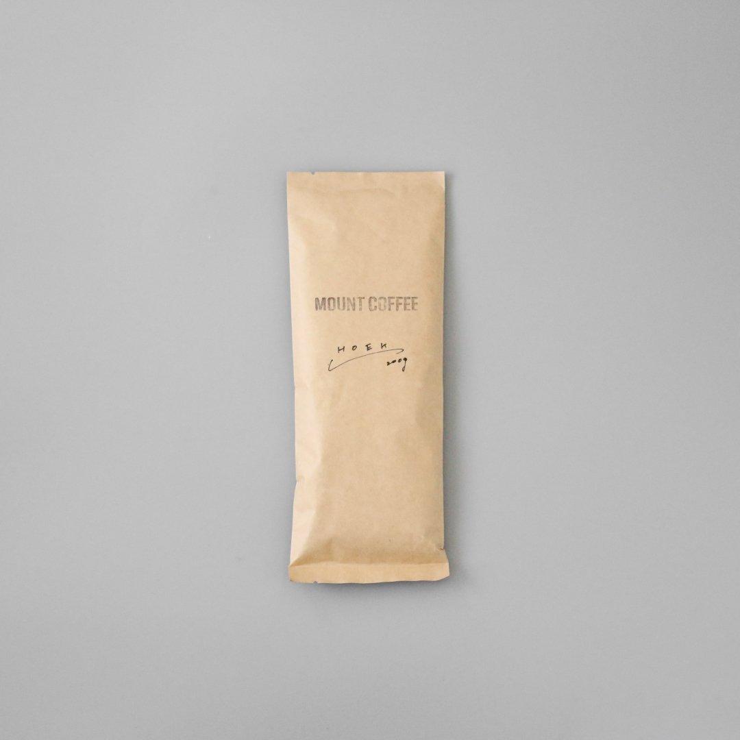 MOUNT COFFEE<br />HOEKブレンド [200g]
