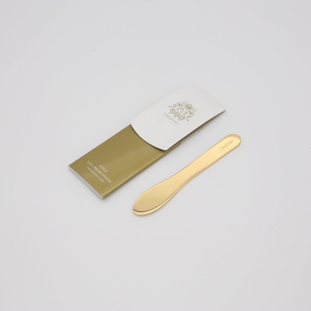 SABO STUDIO<br />アイスクリームスプーン(ゴールド)