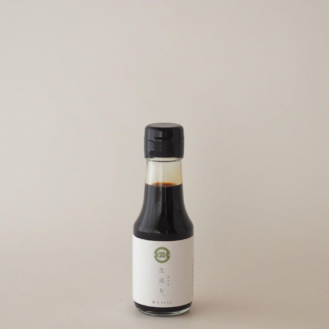ミツル醤油<br />生成り 濃口 (100ml)