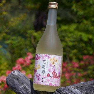 花廻廊 純米吟醸生酒
