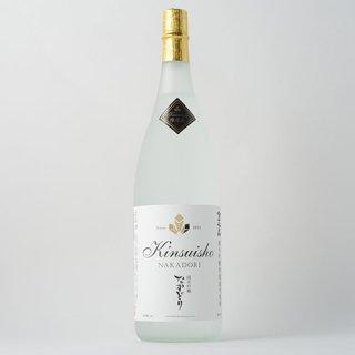 純米吟醸なかどり 1800ml 無濾過生原酒 (数量限定)