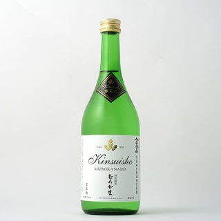 特別純米むろか生 720ml 無濾過生原酒(数量限定)