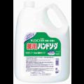 手洗い洗剤