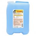 ニイタカ ニューリンスP 10kg 業務用 食器洗浄機用 乾燥仕上剤