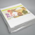 天ぷら敷紙 197×218� 500枚 天紙 懐紙