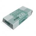 フジエコペーパータオル 小判 200枚×40袋 【ケース】 業務用ペーパータオル おすすめ