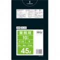 GL42 45Lポリ袋 黒 10枚 ゴミ袋 ビニール袋