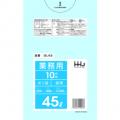 GL43 45Lポリ袋 透明 1ケース(10枚×60冊入) ゴミ袋 ビニール袋