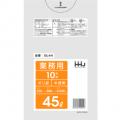 GL44 45Lポリ袋 半透明 1ケース (10枚×60冊入) ゴミ袋 ビニール袋