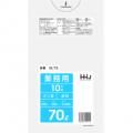 GL73 70Lポリ袋 透明 1ケース (10枚×40冊入) ゴミ袋 ビニール袋