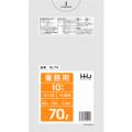 GL74 70Lポリ袋 半透明 1ケース (10×40冊入) ゴミ袋 ビニール袋